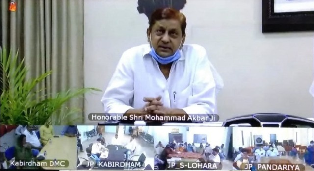 md-akbar-video-confrencing-22-may-2020