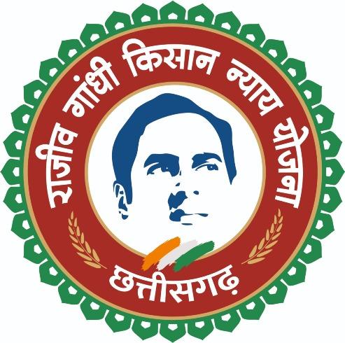 rajiv-gandhi-kisan-nayaya-yojna