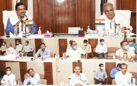 cm-bhupesh-meeting-with-center-coal-minister-31-july-2020