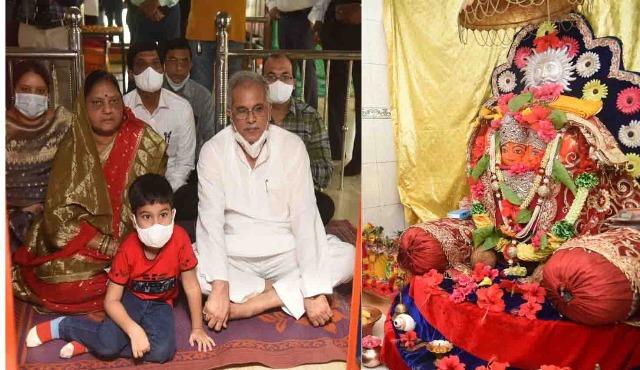 cm-bhupesh-visits-chandrakhuri-temple-29-july-2020