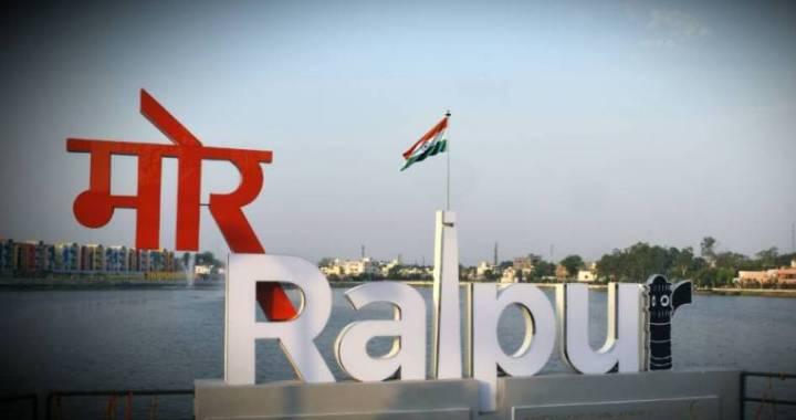raipur-smart-city
