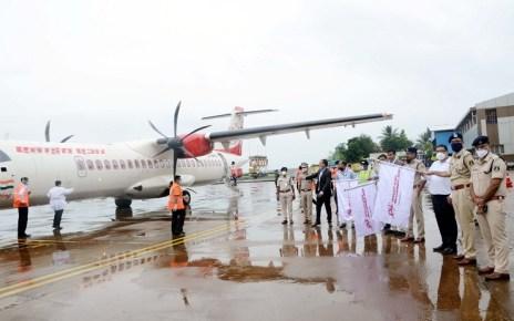 Raipur Jagdalpur Flight