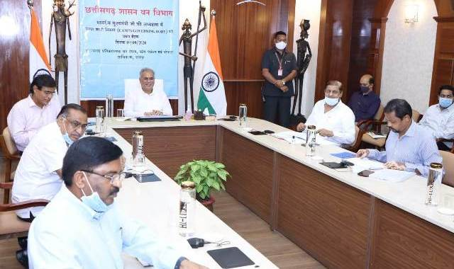 cm-bhupesh-meeting-09-sep-2020