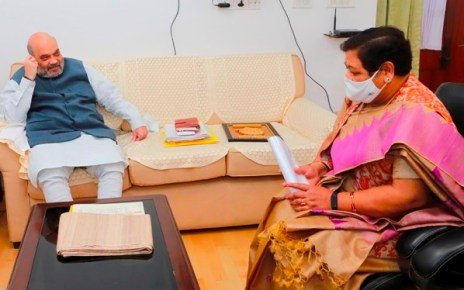 governor-uikey-meets-amit-shah-09-feb-2021