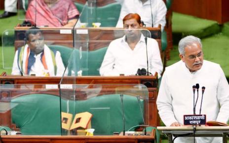 cm-bhupesh-chhattisgarh-budget-2021-1-march