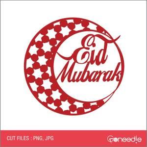 Eid Mubarak Cut File