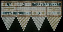 Happy Hanukkah Dreidel (3d)