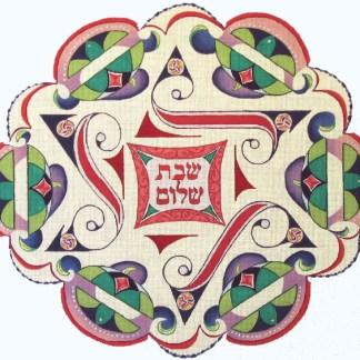 Shabbat Shalom Challah Cover