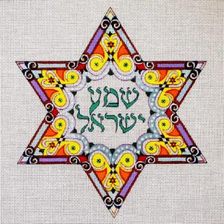 Shema Needlepoint Canvas
