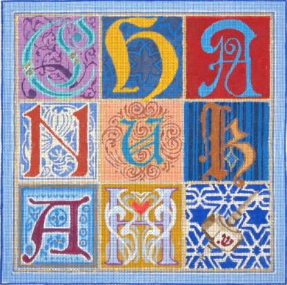 Chanukah Canvas