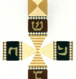 Navy Red Gold Dreidel