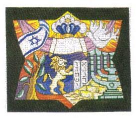 Shalom Tefillin