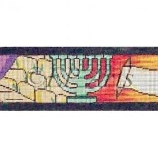 Shalom Atara : 18 mesh