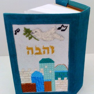 Dove Over Jerusalem Siddur Cover