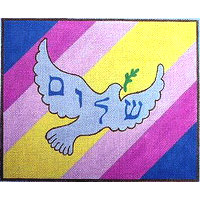 Dove of Peace Tallit