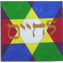 L'Chaim/ Star of David