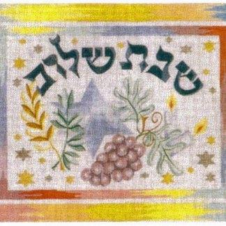 Sabbath Peace: Star