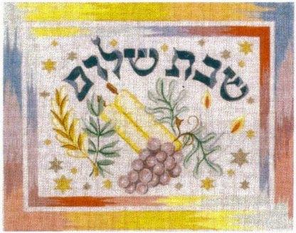 Shabbat Shalom Torah Challah Cover