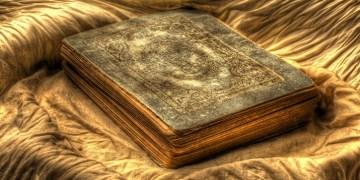 তুরস্কে ২,৫০০ বছর আগের ঐশী গ্রন্থ তাওরাত উদ্ধার