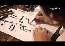 Belajar Kaligrafi Eps. 4 part 4 – Huruf Miim Khat Riq'ah – Ustadz Muhammad Nur, Lc.
