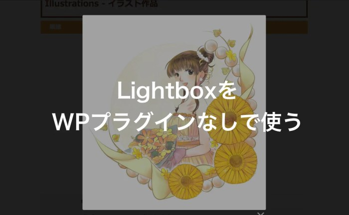 blog_lightbox_image