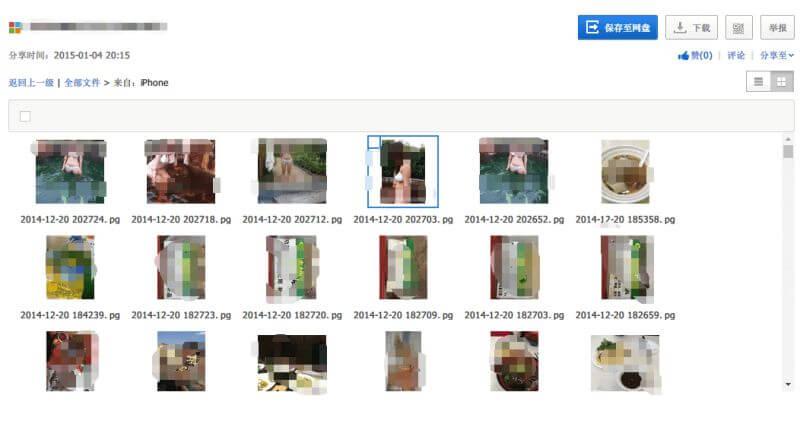 百度云盘共享用户自动备份的照片?