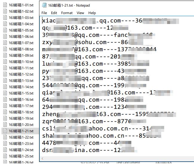 网易邮箱的52G涉密数据之后