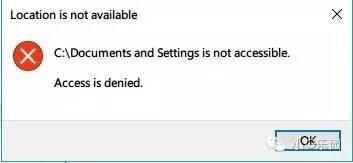 解锁C盘下文件夹Documents and Settings