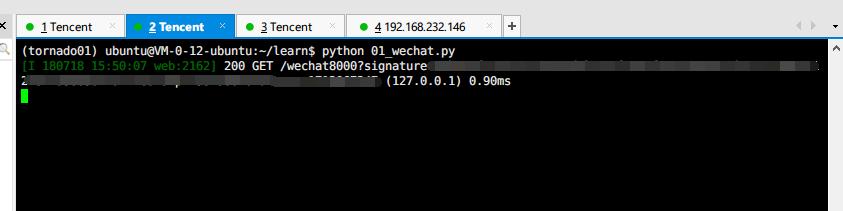 tornado+nginx+python 微信公众号接入配置