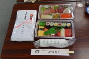 みやこのお刺身盛り合わせ・若宮寿司のにぎり寿司