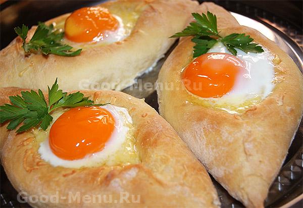 Хачапури по-аджарски с сыром и яйцом - рецепт с фото пошагово