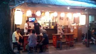 Stylish Oden bar Waya in a parasol street beside the Makishi public market
