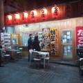 Takoyaki, beer and awamori you can drink and eat at only 1000 yen Senbero, Takoya-honten