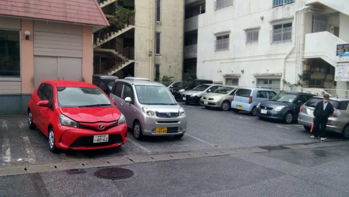 Parking lot of Ruby