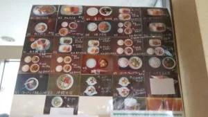 The menu of Ruby 1
