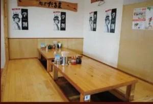 two table seats in Menya Darumaya