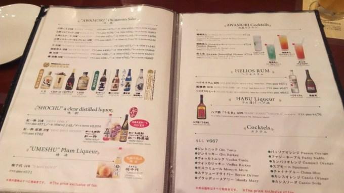 Helios Pub liquor menu table