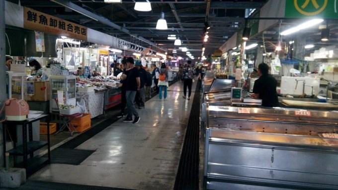 Tomari Iyumachi store photo 1