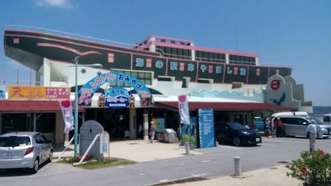 Sea station Ayahashi