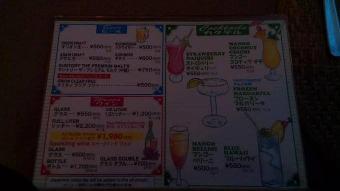 サムズカフェのドリンクメニュー