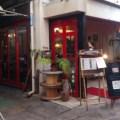 イケメンシェフのいるオシャレな酒場KAZAMI海山味 牧志公設市場観光に来た女子におすすめ