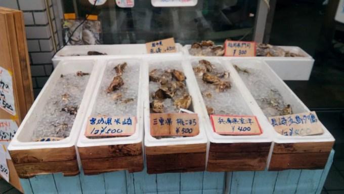 産地直送のうまい魚や貝類1