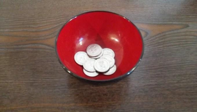 The coin of Densuke showten