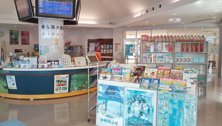 Toyosaki Information Station pictures