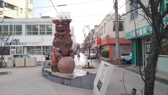 the big Siisa that symbolizes the Tsuboya