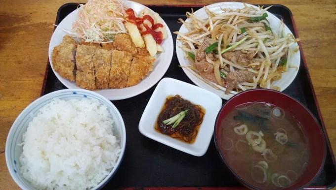 Morimori set meal