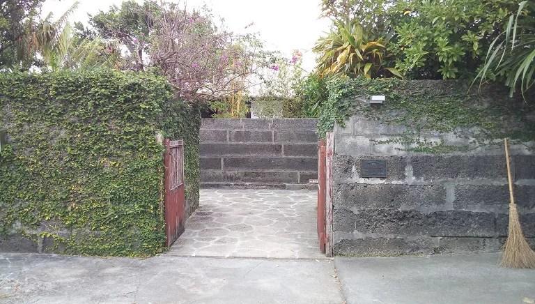 The entrance of Yagiya