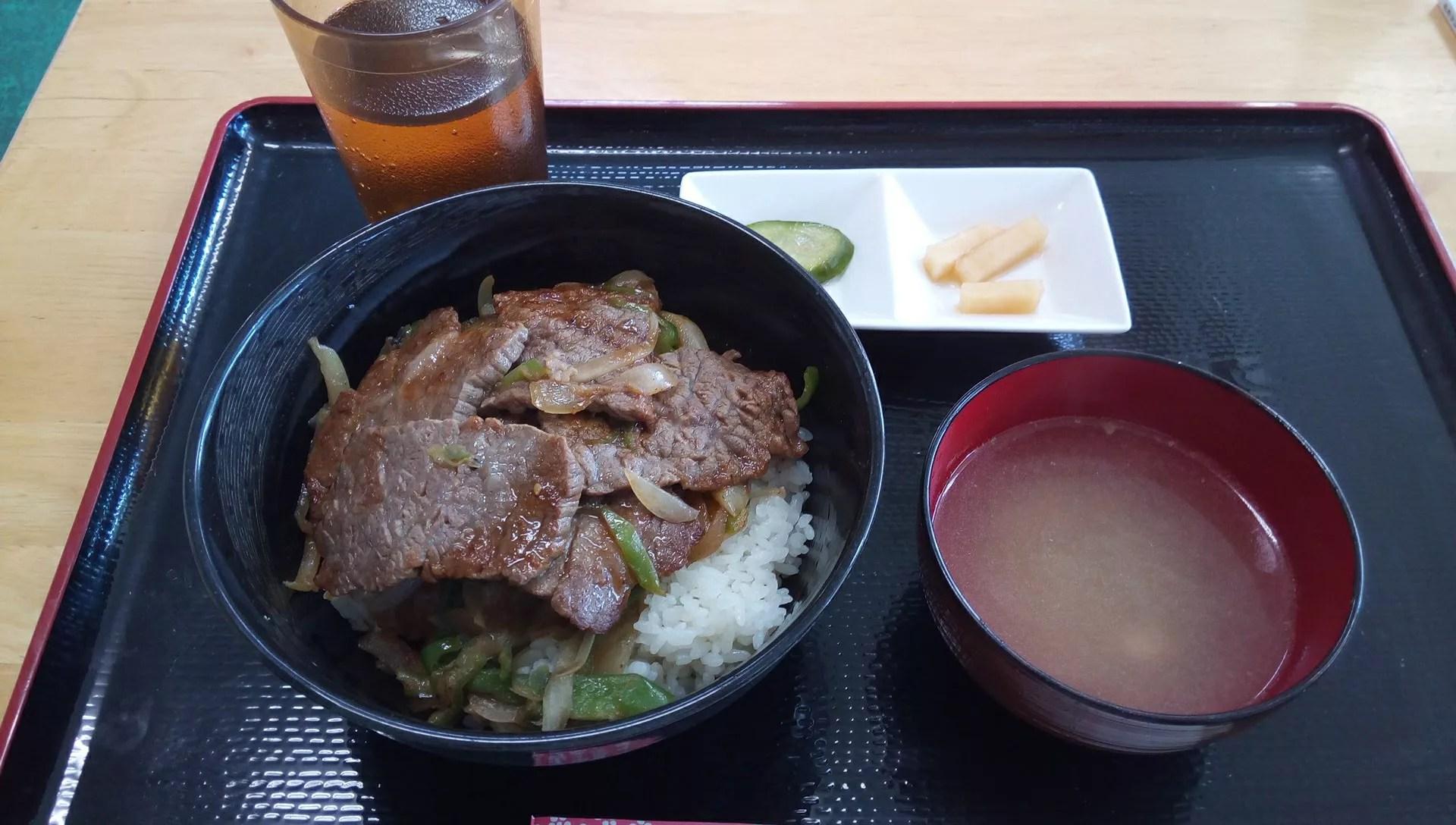 Steak rice bowl set meal