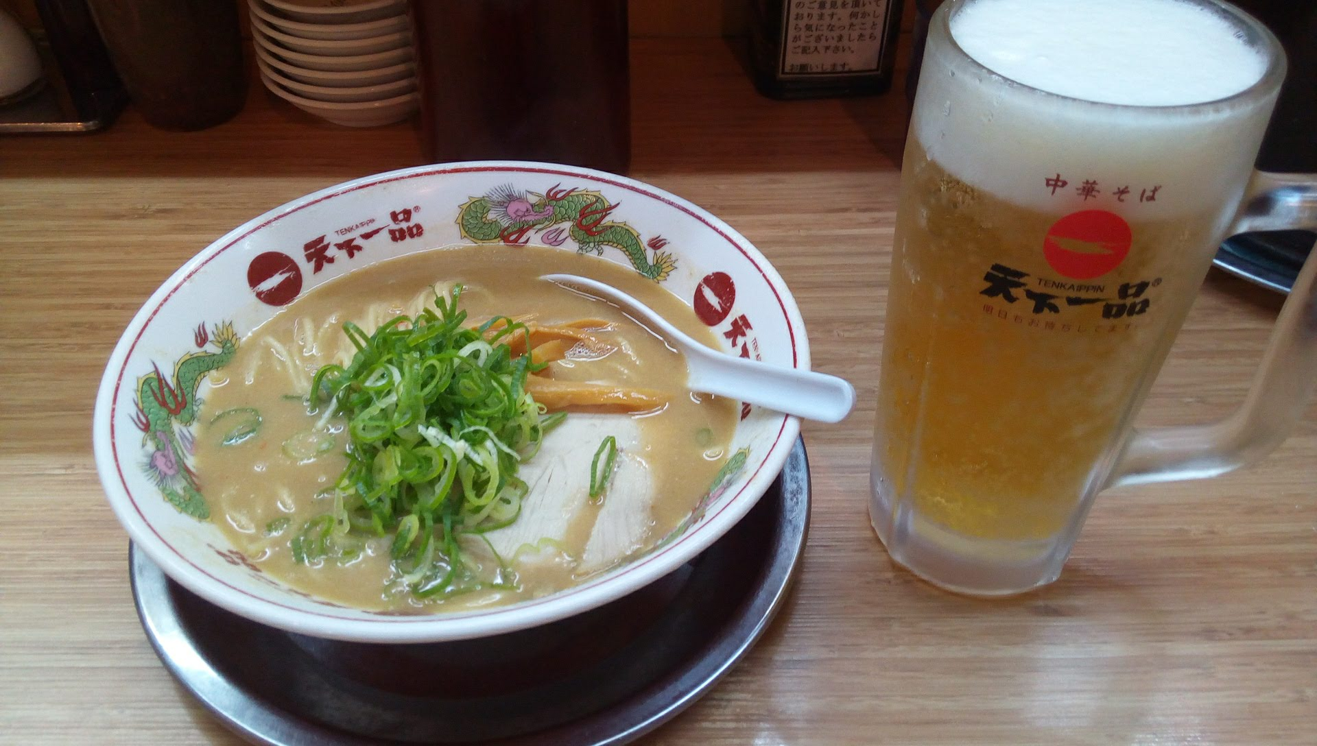 Draft beer and heavy rich ramen