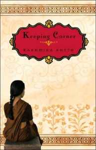 Keeping Corner, Kasmira Sheth, Book Cover